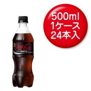 コカコーラ ゼロ 500ml PET×24本入 rikaryo