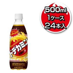 アサヒ ドデカミン オリジナル 500ml PET×24本入|rikaryo