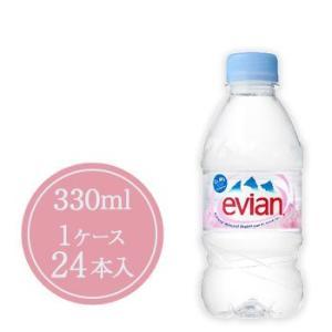 エビアン evian 330ml PET×24本入 伊藤園 rikaryo