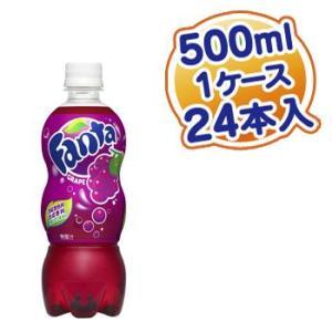 ファンタ グレープ 500ml PET×24本入 rikaryo