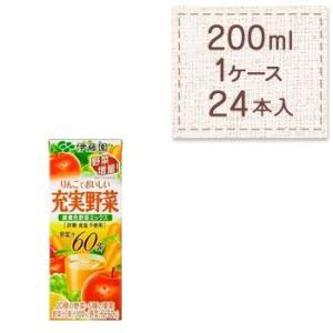 充実野菜 緑黄色野菜ミックス 200ml紙パック×24本入 伊藤園 rikaryo