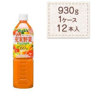 充実野菜 緑黄色野菜ミックス 930g PET×12本入 伊藤園 rikaryo