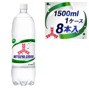 三ツ矢サイダー 1.5L PET×8本入 アサヒ飲料 rikaryo