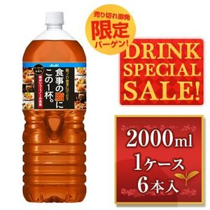 アサヒ 食事の脂にこの1杯。 2L PET×6本入 烏龍茶ブレンド rikaryo