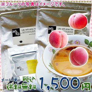 ≪ピーチ(桃)スペシャル≫香りの紅茶3種類セット〔アルミパック×2+ミニアルミパック×1〕【メール便で送料無料】※代引き不可|rikaryo