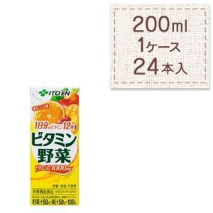 ビタミン野菜 200ml紙パック×24本入 伊藤園 rikaryo
