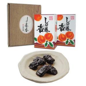 しそ巻杏 210g(瓶入り2本箱)|rikyudo