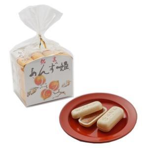 あんず姫 12個(袋入り)|rikyudo