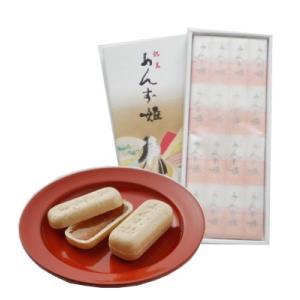あんず姫 16個(箱入り)|rikyudo