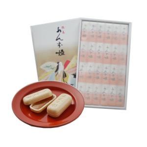 あんず姫 24個(箱入り)|rikyudo