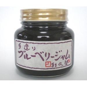 ブルーベリージャム(410g)|rikyudo