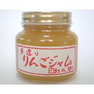 りんごジャム(410g)|rikyudo