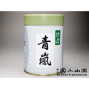 丸久小山園の抹茶 薄茶 青嵐200g缶詰(あおあらし)|rikyuen