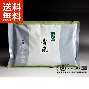 送料無料【丸久小山園の抹茶】薄茶◆青嵐1kg袋詰(あおあらし)|rikyuen