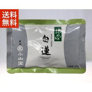 【丸久小山園】食品用抹茶 白蓮(びゃくれん)100g袋|rikyuen