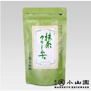 【丸久小山園】抹茶クリームティ130g袋|rikyuen