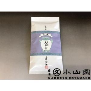 【丸久小山園】玉露粉茶 大文字(だいもんじ)100g袋 rikyuen