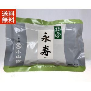 送料無料【丸久小山園の抹茶】濃茶/薄茶◆永寿100g袋詰(えいじゅ)|rikyuen