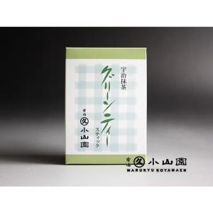 【丸久小山園】 グリーンティー スティック(10g×10袋)|rikyuen
