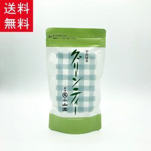 【丸久小山園】 グリーンティー 200g袋詰|rikyuen