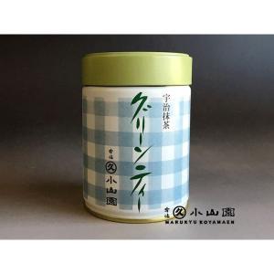 【丸久小山園】 グリーンティー 270g缶詰|rikyuen