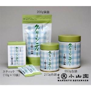 【丸久小山園】 グリーンティー 550g缶詰|rikyuen
