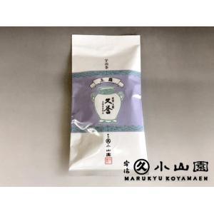 【丸久小山園】全国茶品評会受賞玉露 久誉(ひさほまれ)40g袋 rikyuen