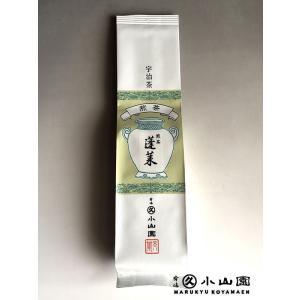 【丸久小山園】煎茶 蓬莱(ほうらい)100g袋 rikyuen