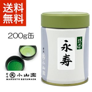 送料無料 丸久小山園の抹茶 薄茶◆永寿200g缶詰(えいじゅ)|rikyuen