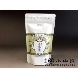 【丸久小山園】ポットバッグ 煎茶 古都緑(ことみどり)SP袋(8g×バラ10個) rikyuen