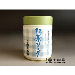 【丸久小山園】抹茶ソーダ 270g缶|rikyuen