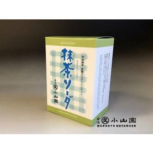 【丸久小山園】抹茶ソーダ 個包装(14g×7袋)|rikyuen