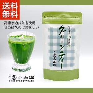 【丸久小山園】 ミルク専用グリーンティー 200g袋詰 ミルクで溶かして本格コクのあるグリンティ♪|rikyuen