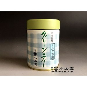 【丸久小山園】 ミルク専用グリーンティー 270g缶詰 ミルクで溶かして本格コクのあるグリンティ♪|rikyuen