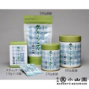 【丸久小山園】 ミルク専用グリーンティー 550g缶詰 ミルクで溶かして本格コクのあるグリンティ♪|rikyuen