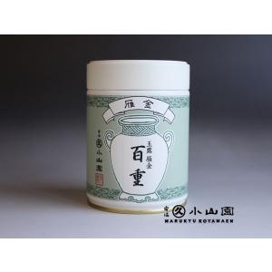 【丸久小山園】玉露雁金 百重(ももえ)90g缶 rikyuen