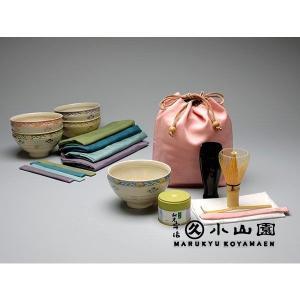 宇治銘茶【丸久小山園】旅袋抹茶詰合せ MP-150|rikyuen
