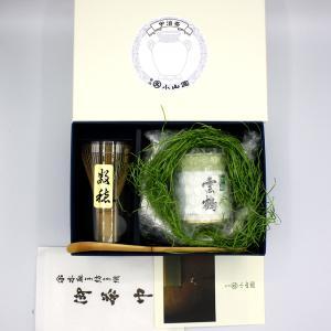宇治銘茶【丸久小山園】茶の湯お始め上詰合せ MU-100|rikyuen