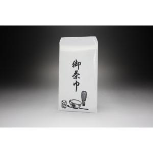 【茶道具】◆茶巾 ちゃきん