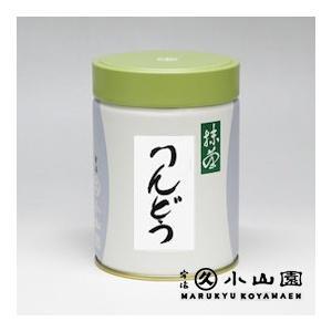 【丸久小山園】食品用抹茶 りんどう 200g缶|rikyuen