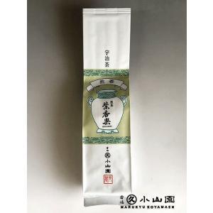 【丸久小山園】煎茶 紫香楽(しがらき)200g袋 rikyuen