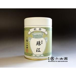 【丸久小山園】煎茶 珠江(しゅえい)100g缶 rikyuen