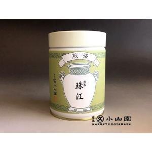 【丸久小山園】煎茶 珠江(しゅえい)200g缶 rikyuen