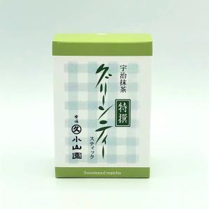 【丸久小山園】 特撰グリーンティー スティック(10g×10袋)|rikyuen