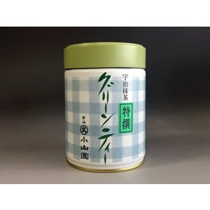 【丸久小山園】 特撰グリーンティー 550g缶詰|rikyuen