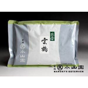 送料無料【丸久小山園の抹茶】濃茶/薄茶◆雲鶴500g袋詰(うんかく)|rikyuen