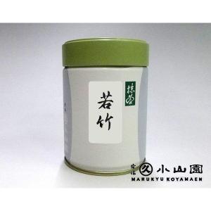 【丸久小山園】食品用抹茶 若竹(わかたけ)100g袋|rikyuen