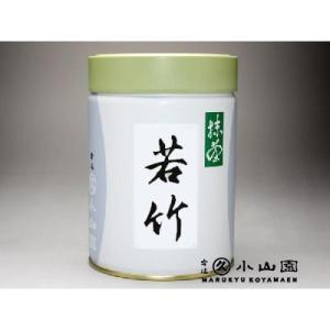 丸久小山園の抹茶 薄茶◆若竹200g缶詰(わかたけ)|rikyuen