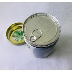 丸久小山園の抹茶 薄茶◆若竹200g缶詰(わかたけ)|rikyuen|02