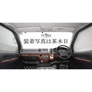 200系ハイエース1/2型ワイドボディ ブラックウッド調(黒木目)インテリアパネル 8PCS-SET (セール品につき返品不可商品)|rim|02